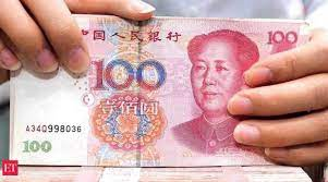 currency of China